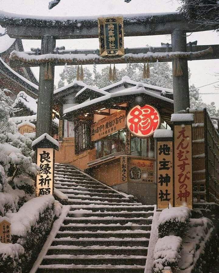 Japan www.travel4life.club