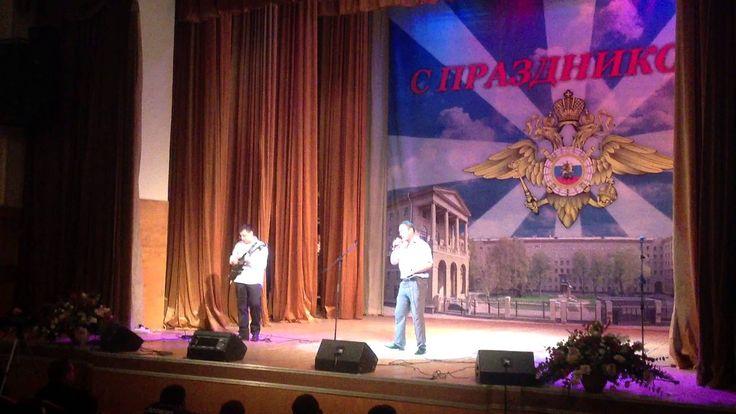 Артур Глухов и Хвича Нодия - Сюзанна концерт в МВД