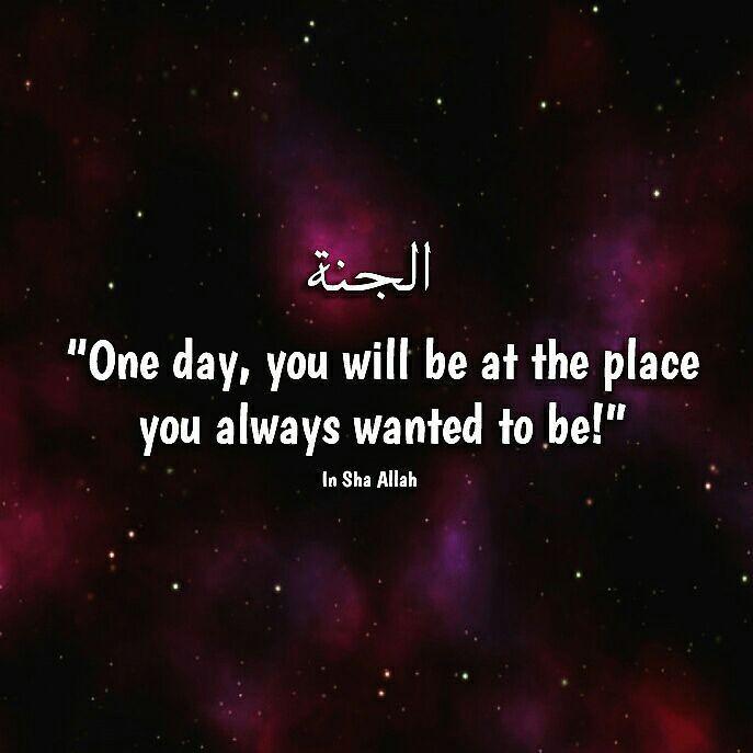 In Sha Allah��  #islam #islamictweets #islamicquotes #muharram #islamicreminders #dailyislam #muslim #muslimah #muslimcouple #muslimgoals #namaz #roza #zakat  #hajj #tawheed  #ummahatulmukminin #unity  #sunnah #smile #sunnahfasting #inspirationalquotes #instagood #instapic #MashaAllah  #subhanallahalhamdulillahallahuakbar  #alhamdulillahforeverything❤️ #Allahuakbar #your_brother34 http://quotags.net/ipost/1647227773809815069/?code=BbcIO7SF24d