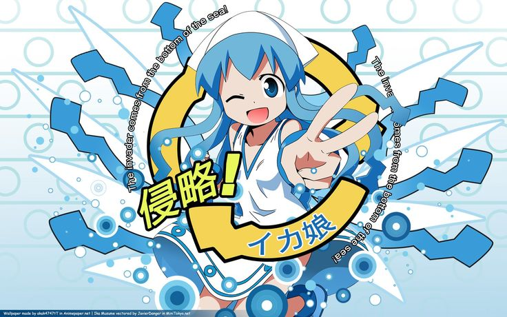 squid girl picture for mac computers, Africa Thomas 2017-03-11