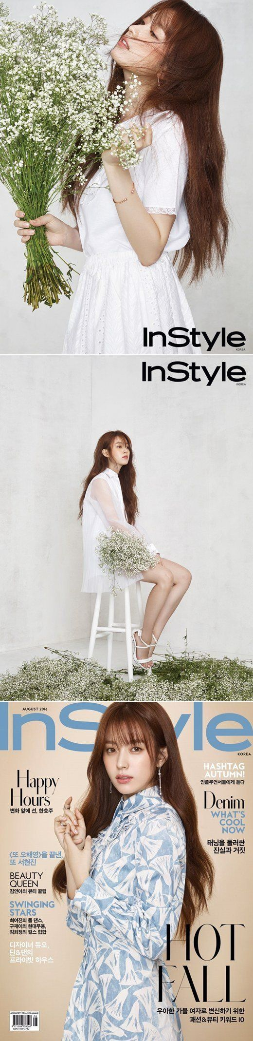 After 'InStyle' dropped the cover image of their cover model Han Hyo Joo a few days earlier, they've…
