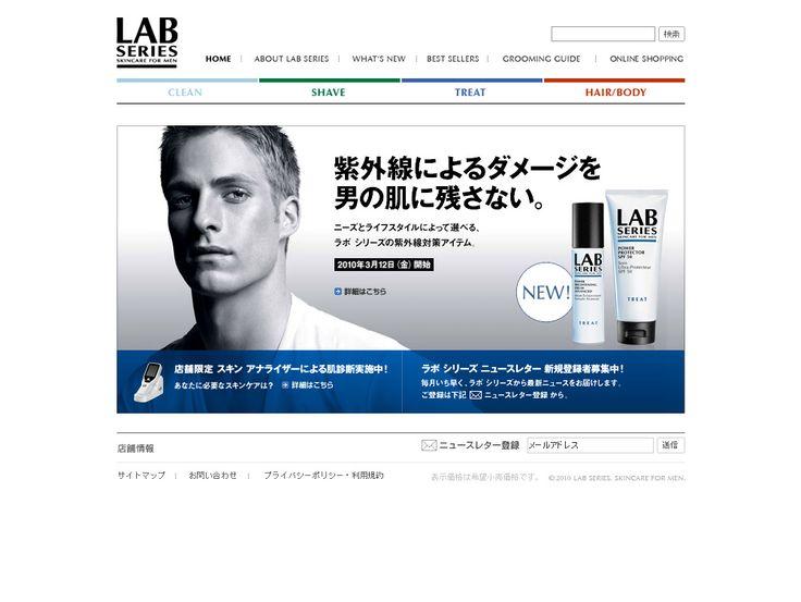 MENの化粧品は、男性専用 - Google Search