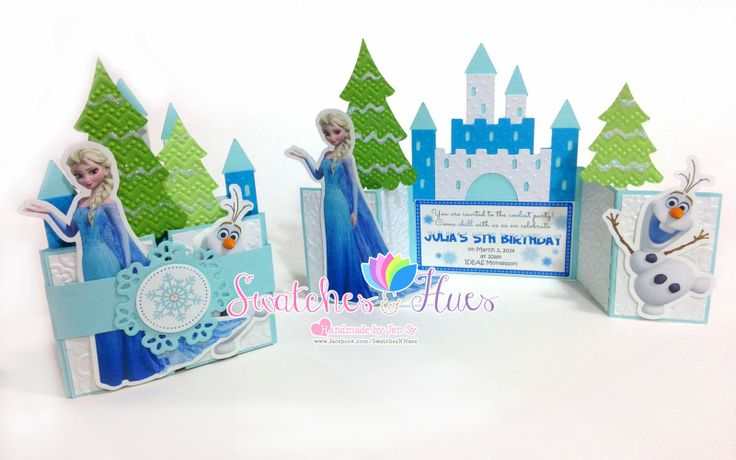 Frozen themed gate fold invitation.