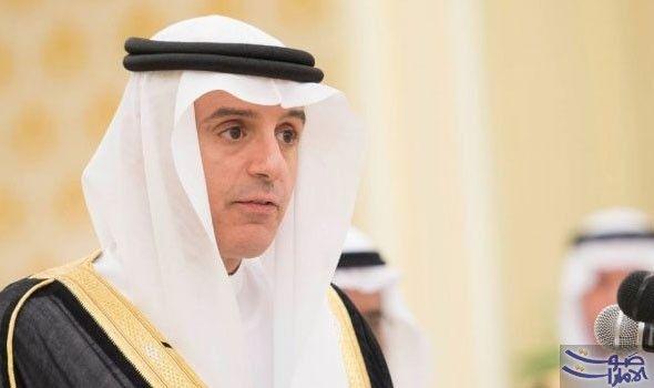 الوزير عادل الجبير يكشف حقيقة الخلاف مع الإمارات في حر اليمن أكد وزير الخارجية السعودي عادل الجبير أنه لا يوجد خلاف بين Turkey Calling Captain Hat Rejection