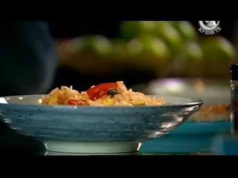 Свинина в кисло-сладком соусе с рисом - YouTube