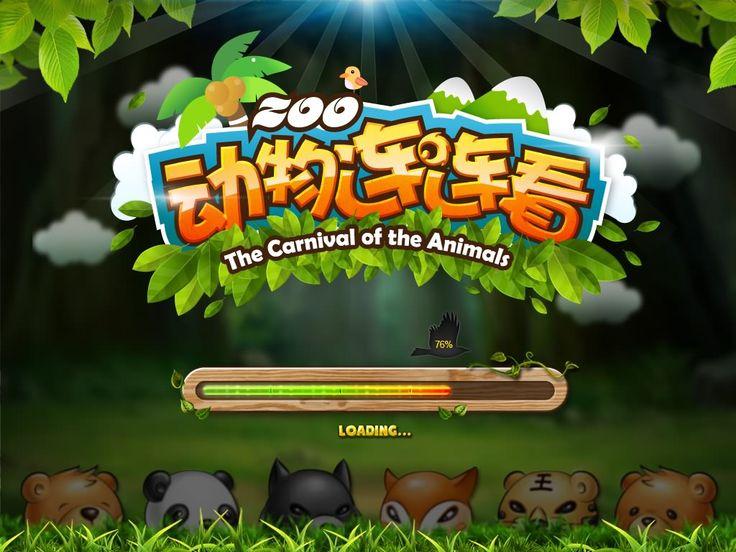 游戏界面设计02