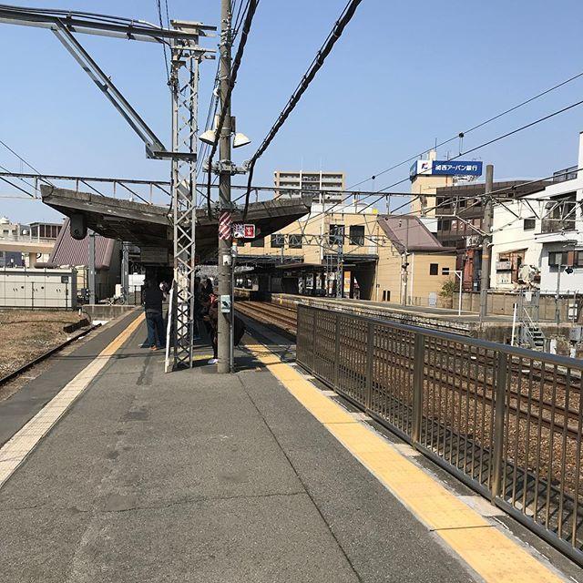 柏原駅で近鉄線に乗り換え JRと同じ構内で乗り換えできることに驚き
