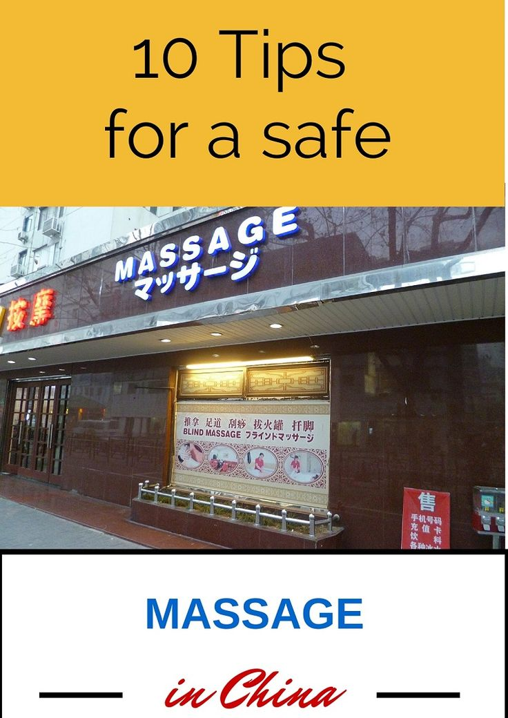 10 tips on how to have a safe and enjoyable massage on your visit ...
