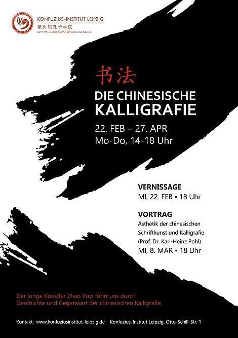 Die Besten 25+ Chinesische Kultur Ideen Auf Pinterest China   Chinesischer  Garten Brucke