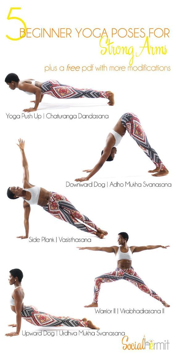 Yoga for beginners - check out these 5 beginner yoga poses for stronger arms. Click through to get a free pdf with more modifications.