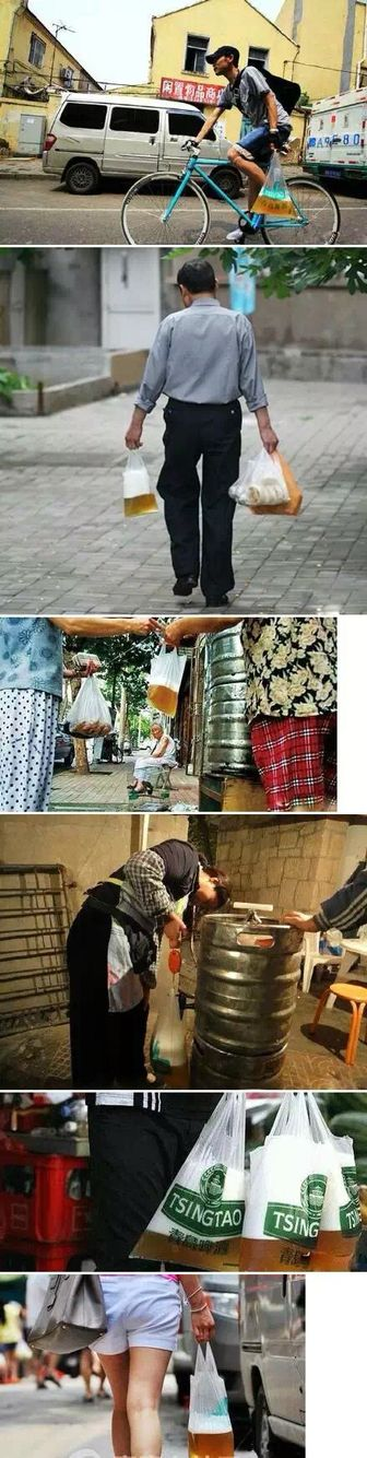 The way of Qingdao local take beer to home