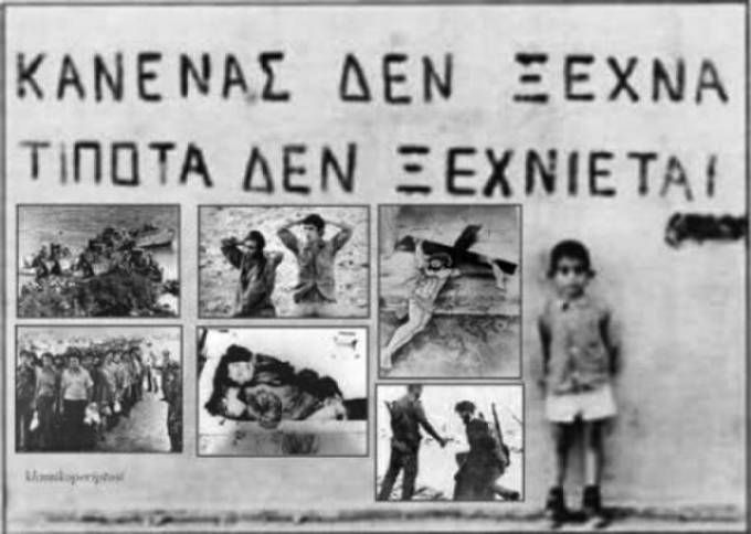 Νέα στοιχεία για την τουρκική εισβολή του 1974 στο βιβλίο 'Ραντεβού με τους Στρατηγούς'