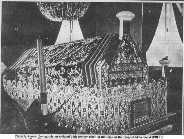Old Islamic Pictures--The only known photograph, an undated 19th century print,of the tomb of the Prophet Mohammed (PBUH)......Old Islamic Picture Album.........mohammedashrafpa@gmail.com_irimbiliyam - 600x454px