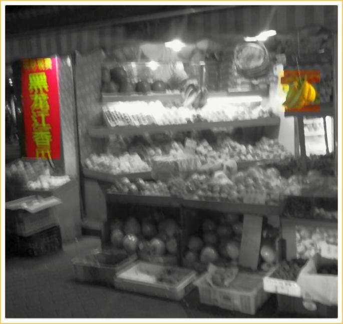 Huang Pi Lu near Jian Guo Lu - Shanghai