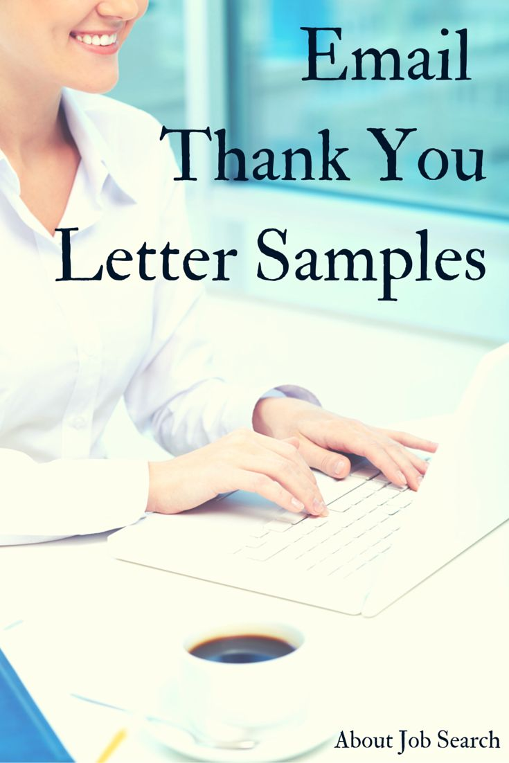 Need to say thank you for a job interview? Here's how to send a email thank you message, plus examples to review: http://jobsearch.about.com/od/thankyouletters/a/thankyouemail.htm