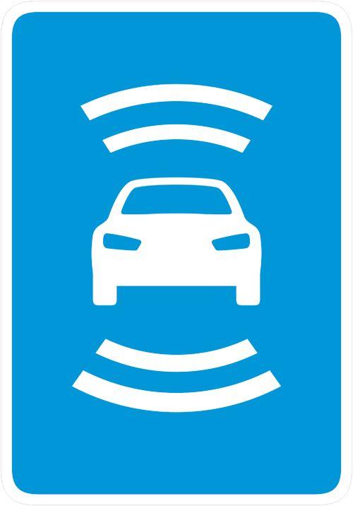 Дорожный знак «Движение беспилотных транспортных средств»