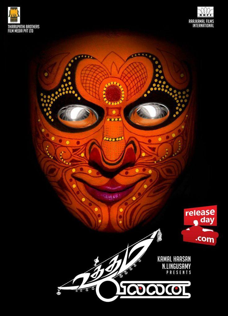 First Look : Kamal Haasan in Uthama Villain