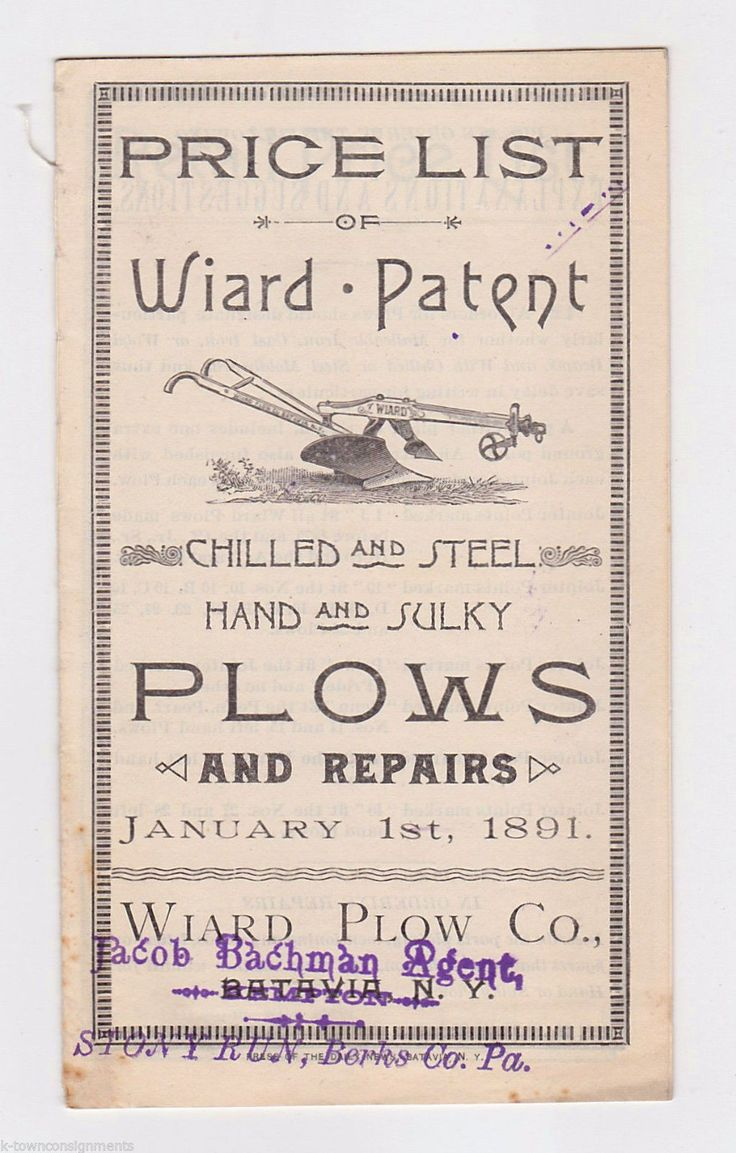 WAIRD PLOWS BATAVIA NEW YORK AGRICULTURAL TOOLS ANTIQUE ADVERTISING PRICE LIST