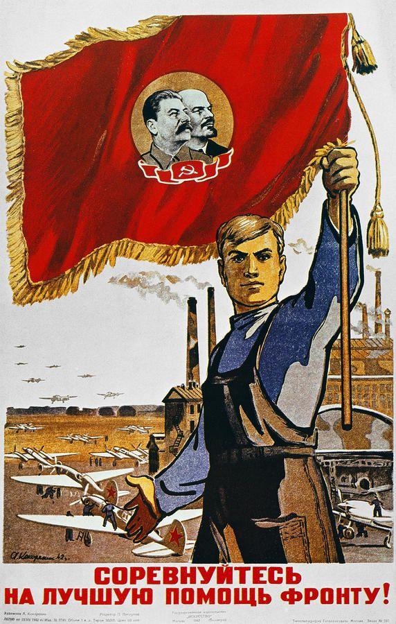 Всё для фронта! Всё для победы!» («Все для фронту! Все для перемоги!)— лозунг Коммунистической партии СССР, впервые упоминается в директиве Совет народных комиссаров СССР от 29 июня 1941 года. Публично провозглашён И. В. Сталиным 3 июля 1941 года в ходе выступления по радио.
