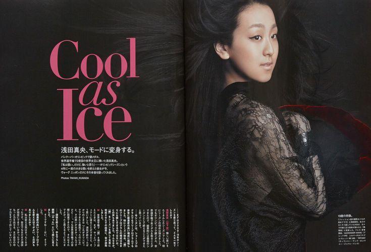 VOGUE JAPAN 15th|日本人アスリートたちのモード七変化