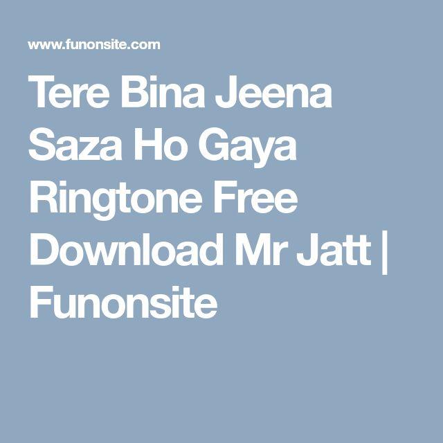 high rated gabru instrumental ringtone download bestwap
