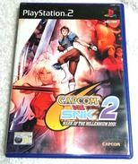 Capcom VS SNK 2 Mark Of The Millenium 2001 Sony Playstation-2 (PAL System) | For sale on Delcampe