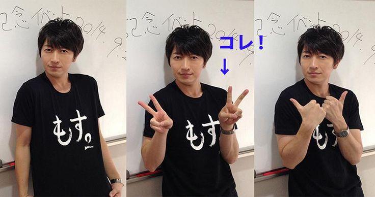 Daisuke Ono (Dec 2014)