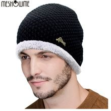 Winter Beanies Knit Hat Men's Winter Hats For Men 2016 Brand Bonnet Skullies Men Hat Fur Caps Gorros Outdoor Ski Sports Man Cap     Tag a friend who would love this!     FREE Shipping Worldwide     #Style #Fashion #Clothing    Get it here ---> http://www.alifashionmarket.com/products/winter-beanies-knit-hat-mens-winter-hats-for-men-2016-brand-bonnet-skullies-men-hat-fur-caps-gorros-outdoor-ski-sports-man-cap/