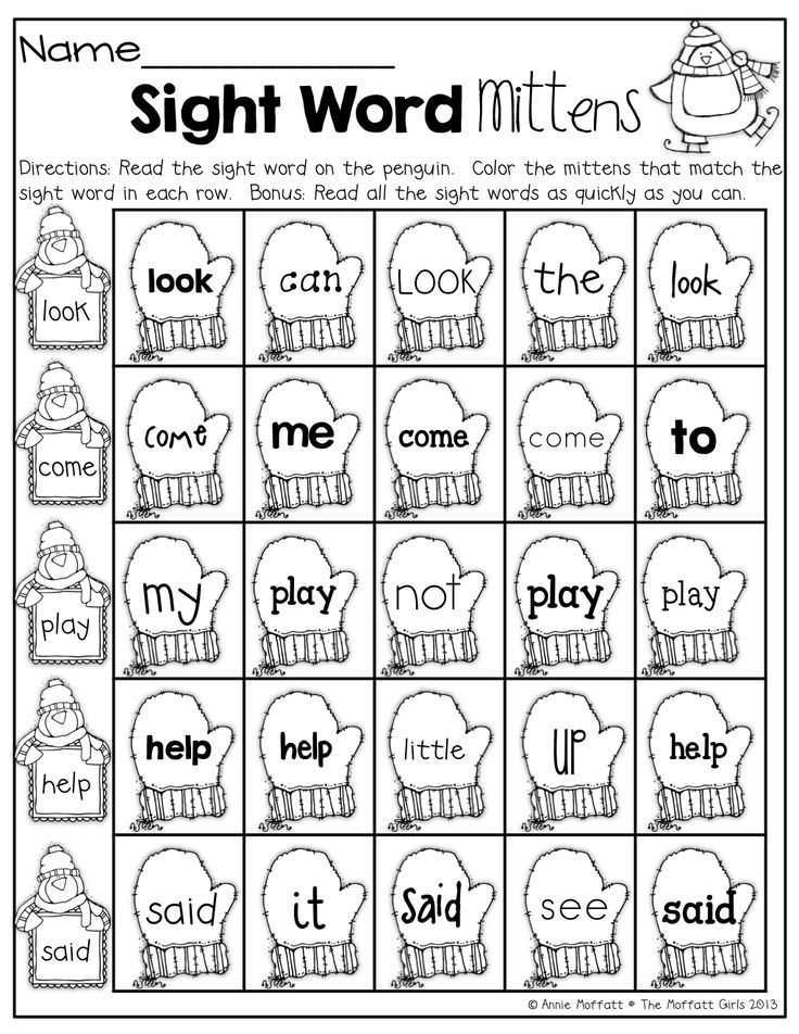 Sight word mittens!  I love the different fonts so kids can read and recognize words in a variety of printed and published styles!
