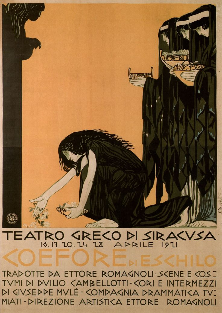 Duilio Cambellotti, Legends from the Roman conquest of the earth. 1921 Poster design by Duilio Cambellotti for the ancient Greek tragedy 'The Libation Bearers' by Aeschylus.