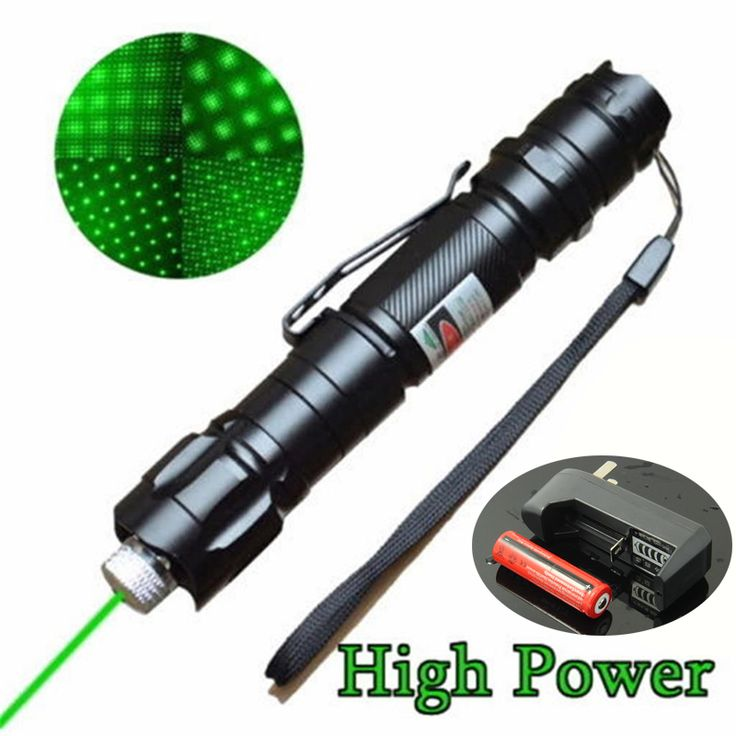 How to make a laser pointer easy recipes