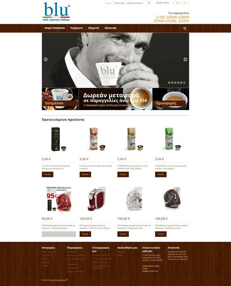 Eshop for Blu Caffe (CMS)