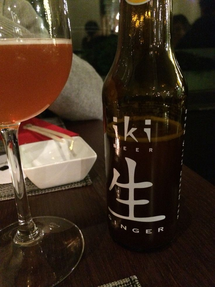 Birra allo zenzero