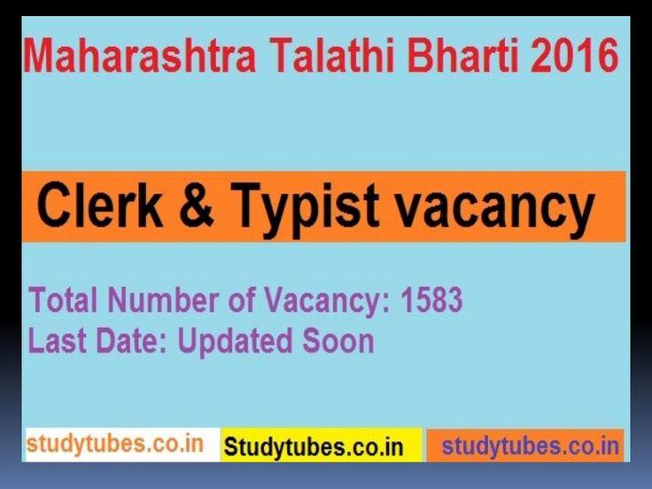 Maharashtra talathi bharti 2016