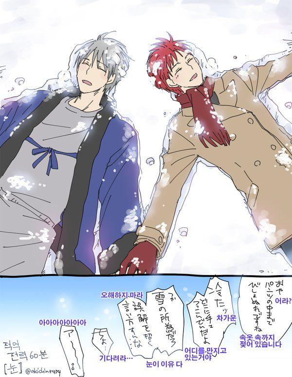 :눈/雪 だらだらやってたら時間オーバーしました… まゆゆみさんはどてら着てそうだなってずっと思ってます @akamayu_60min  #적먹_전력_60분