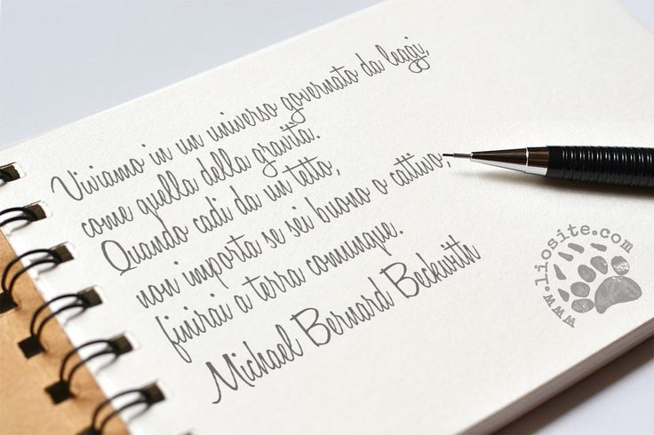 """Se funziona al di là del nostro volere la legge della gravità, perché non dovrebbe funzionare la legge dell'attrazione? Forse avere pensieri positivi attrae veramente cose positive...  comunque sia, tanto vale provarci :)  Viviamo in un universo governato da leggi, come quella della gravità.  Quando cadi da un tetto, non importa se sei buono o cattivo, finirai a terra comunque. Michael Bernard Beckwith  (dal libro di Rhonda Byrne """"Il segreto"""")  #michaelbernardbeckwith, #rhondabyrne…"""