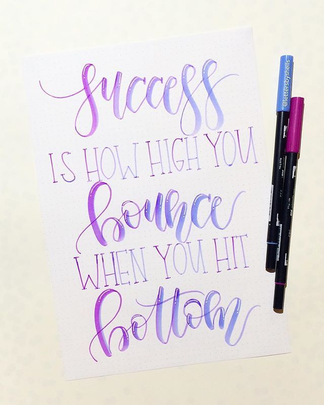 """Success is How High You Bounce When You Hit Bottom."" - George S. Patton …"