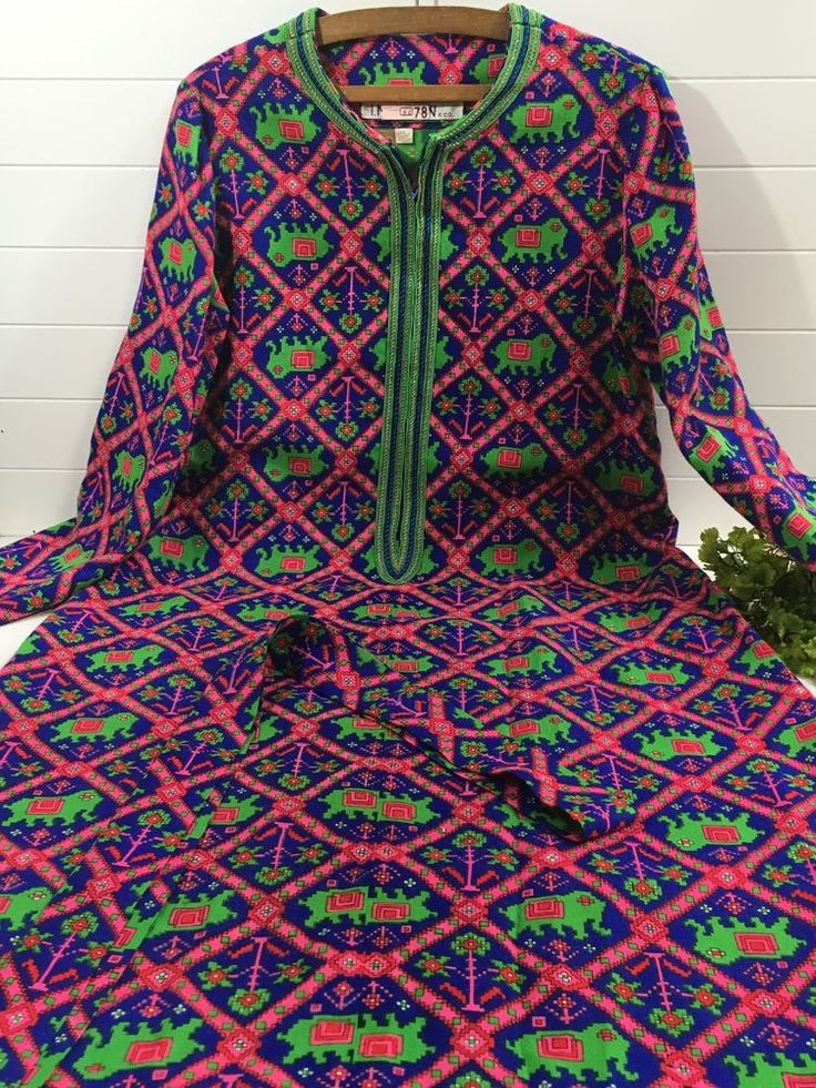 GORGEOUS MALOUF DESIGN PERFECT NEGLIGEE 1960'S PSYCHEDELIC LONG ROBE CAFTAN L #MALOUFDESIGN