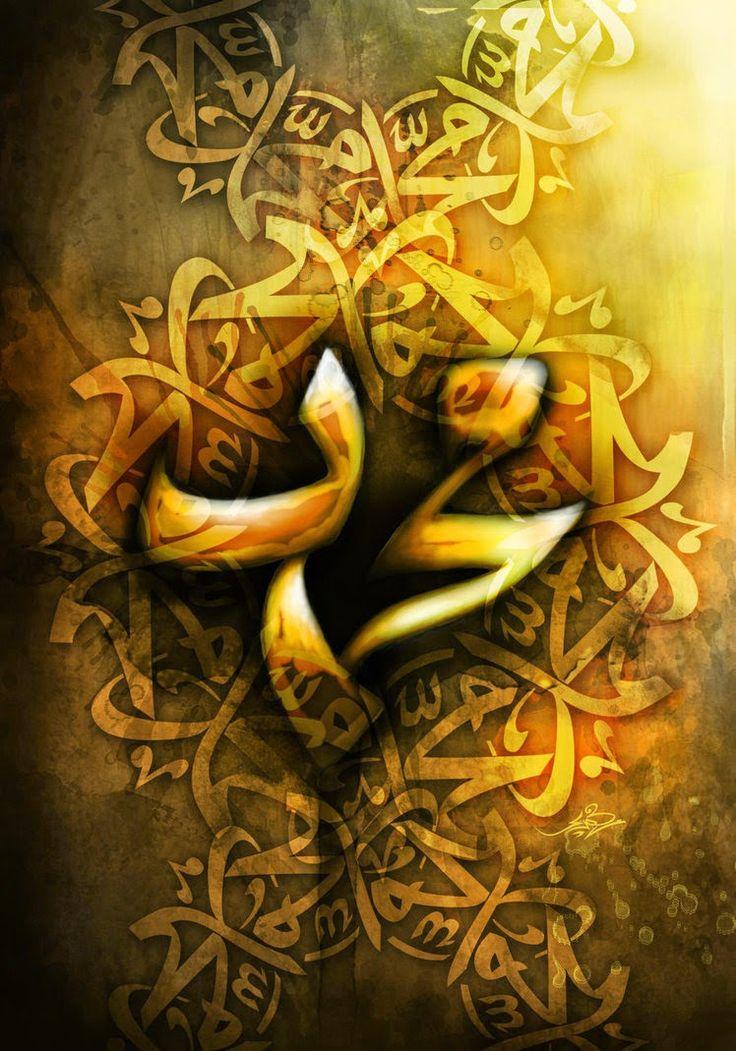 اللهم صل وسلم على سيدنا محمد وعلى آله وصحبه أجمعين O Allah, bénisse et la paix soient sur notre maître Muhammad, sa famille et ses compagnons