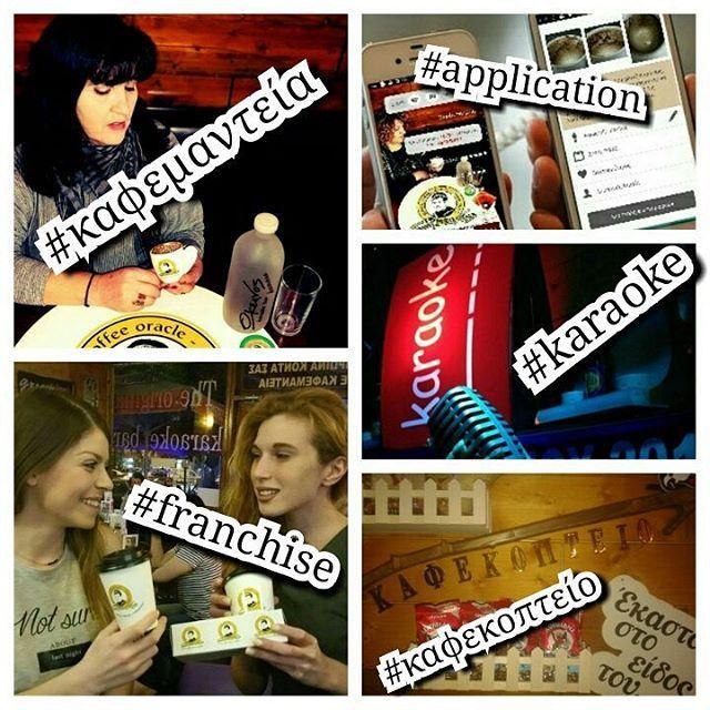 #Ωκεανός #greekcoffee #fortune_teller #application #καφεκοπτείο #karaoke #franchise