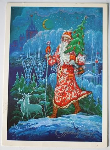 Dedushka Moroz;   ukrainian  father christmas  grandfather frost. Do you know how hard it is to find dadushka stuff? That is in English and not Russian or Ukranian or another Eastern European language?