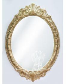 Венецианское интерьерное зеркало в красивом багете Слоновая кость Золото