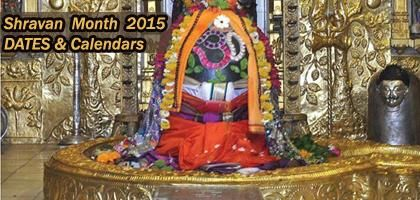 Shravan Month 2015 Dates - Start and End Date of Gujarati Calendar Sawan Month 2015  Go to page: http://www.nrigujarati.co.in/Topic/3453/1/shravan-month-2015-dates-start-and-end-date-of-gujarati-calendar-sawan-month-2015.html