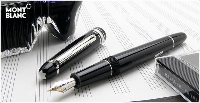 モンブラン 万年筆 マイスターシュテュック クラシック ショパン P145 プラチナライン