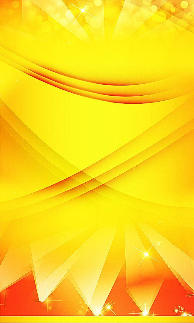 كرنفال خلفية صفراء الطبقات H5 Digital Design Design Abstract Artwork