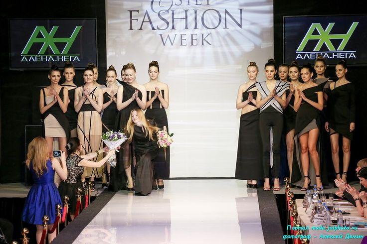 Алена Нега Estet Fashion Week день 4 | мода