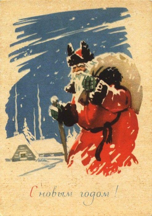 С Новым Годом! Старые советские открытки
