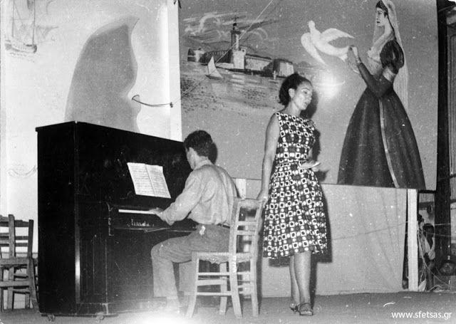 1964 Αύγουστος. Ο Κυριάκος Σφέτσας (18 χρονών τότε) συνοδεύει τη Μαρία Κάλας.