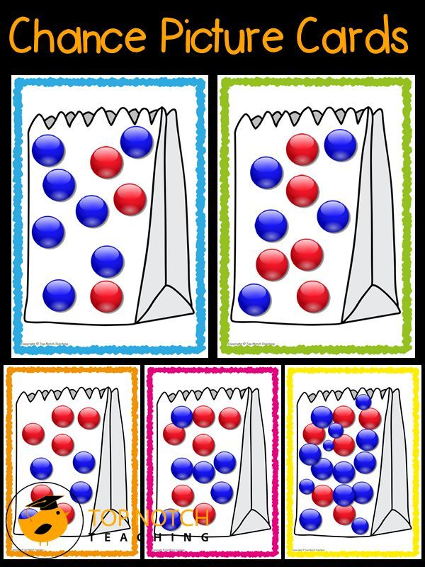 In this activity your students will make some predictions about chance events using picture cards that show different proportions of colored balls.