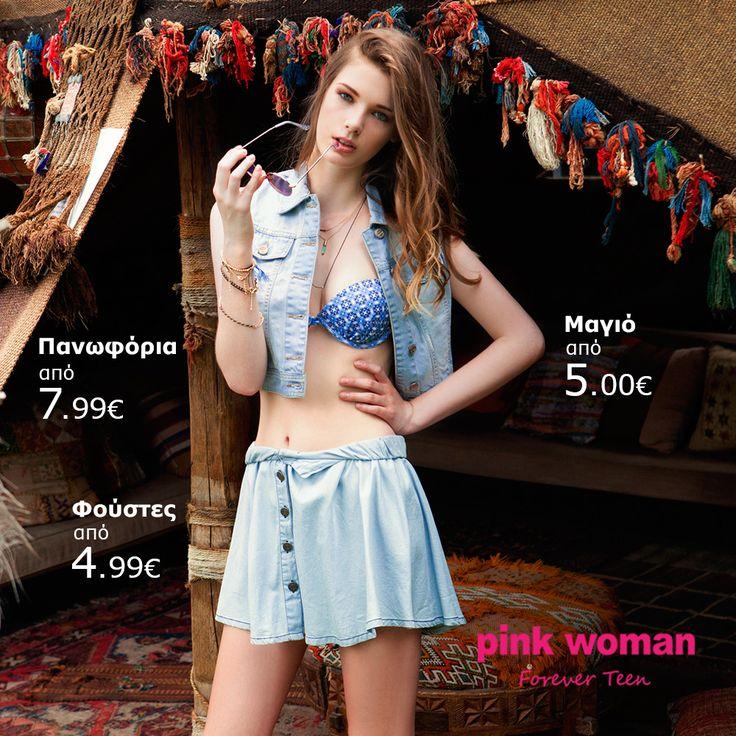 Επωφεληθείτε από τις νέες μειωμένες μας τιμές!!! Shop online at https://www.pinkwoman-fashion.com/